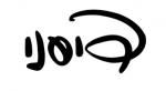 Disney Logo Non Latin