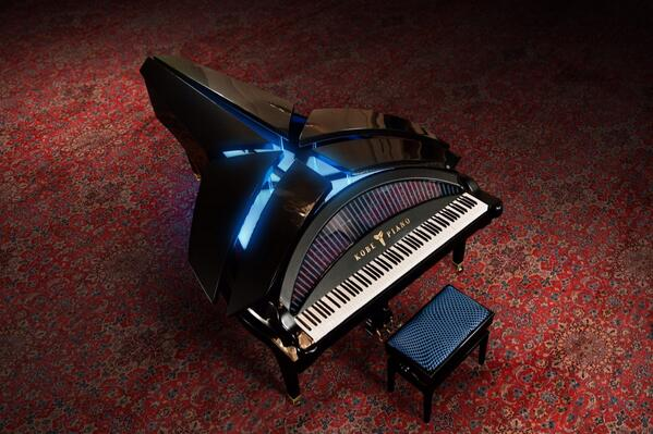Kobe Bryant Logo Piano